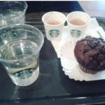 Starbucks, Rue de Rivoli, Parigi